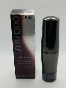 SHISEIDO The Makeup Stick Foundation SPF17 B60 Natural Deep Beige .35oz NEW