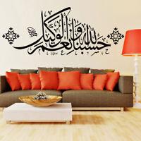 96 Cm Islamic Wall Sticker Muslim Arabic Bismillah Quran Calligraphy  Art Home