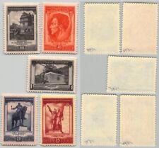 Russia USSR 1951 SC 1605-1609 mint . c8349