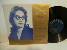 "nana mouskouri""sings hadjidakis""lp10""or.grec- press1961.fid:0101-son 1er disque"