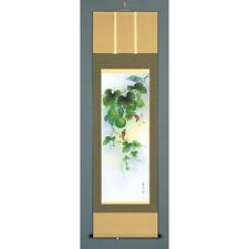 Kakejiku (Japanese Hanging Scroll) Six Gourds - Hyoutan (D) - with wood box