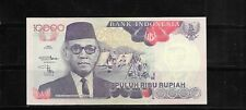 INDONESIA #131g 1998 10000 RUPIAH UNCIRCULATED  BANKNOTE PAPER MONEY CURRENCY