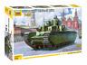 Zvezda 5061 Soviet Heavy Tank T-35 Model Kit 1:72