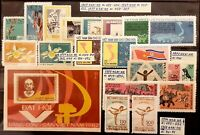 VIETNAM 1958-1987 stamp collections and s/s in Superb/XF cond. MNH/NGAI