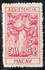 MACAO 1953 ASSISTANCIA SC# RA13 MNH  RELIGION MADONNA