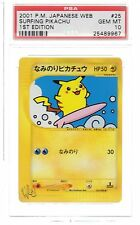 2001 Web 1st EDITION 25 Surfing Pikachu PSA 10 Pokemon Japanese LOW POP