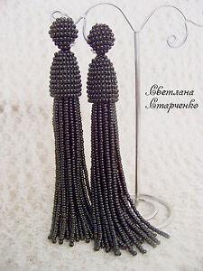 Long (5 inch) Beaded Tassel Handmade Clip on Earrings in Oscar de la Renta Style