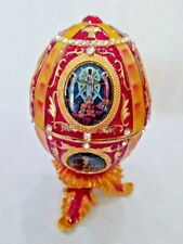 Faberge Egg Christian Byzantine Icons Russian Style Easter Trinket Jewel Box Box