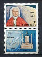 31963) HUNGARY 1974 MNH** Andras Segner, naturalist 1v. + lab