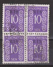 Indonesie Indonesie 48 RIS sheet CANCEL DJAKARTA 1950 R.I.S Serikat