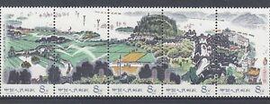 China  1463 - 67  Landschaft  ** (mnh)