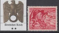 GERMANY  REICH - Mi 685 MNH**
