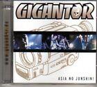 (DH505) Gigantor, Asia No Junshin! - 2001 CD