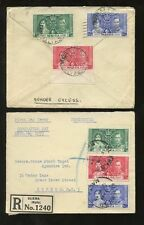 Used First Day Cover Maltese Stamps (Pre-1964)