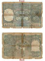 Extreme Rare 100 Rupees British India Kanpur 1944 signed C.D. Deshmukh G5-32 US