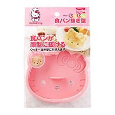 Hello Kitty Cookie Sandwich Toast Bread Cutter Mold