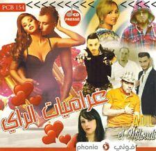 Bellydance-Arabische/Oriental Musik - Gharamiyette RAI ( Adil El Miloudi )