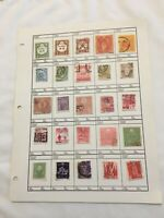 Lot of 34 Antique and Vintage Japan Japanese New & Used Postage Stamps