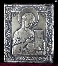 Antique HM 1884 Russian Silver Stamped AH 84 Icon Pendant Plaque of Mary w/Bible
