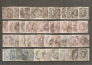 Portugal, 1880/1, Used