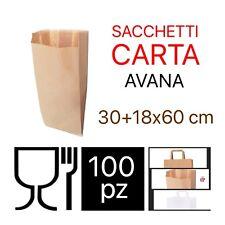 SACCHETTI//BUSTE CARTA AVANA 17X34 5KG ALIMENTI PANE CORNETTI  FRUTTA