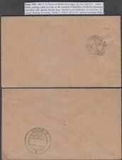 INDIA 1951 KG V 1a BOMBAY GPO VERY RARE USED ALBINO ENVELOPE WITH FLYING BIRD