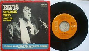 Elvis Presley - Always On My Mind / Separate Ways - USA 45 + PS RCA 74-0815