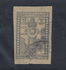 AZERBAIJAN 1922 REVALUATION OF STAMPS  WITH RUBBER STAMP USED