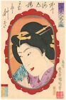 Genuine original Japanese woodblock print Kunichika Mirror Portrait