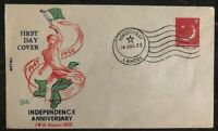 1956 Lahore Pakistan First Day Cover FDC Independence 9th Anniversary B