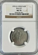 1991 (L) Russia Ballet 5 Roubles Palladium Coin NGC MS 70