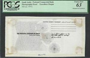 Saudi Arabia ND(ca.1977) Travellers Cheque Photographic Proof UNC