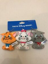 Tokyo Disneyland Japan: Marie, Berlioz, Toulouse Plush Badge/ Keychains (DSJ-1)