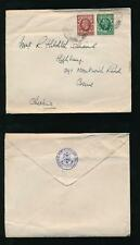 GB KG5th 1936 RAILWAY ENVELOPE LNER FLAP