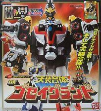 New Bandai Tensou Sentai Goseiger DX Goseiground