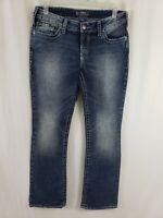 Silver Jeans Aiko Boot Cut Womens Blue Denim Size 32 x 33 Medium Wash Mid Rise