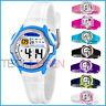 Digitale XONIX Armbanduhr für Damen/Kinder WR100m Datum Stoppuhr Licht