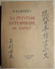 Peinture Japon, art, art japonais, moderne japonaise Art, Art Japon