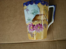Vintage Nippon Lemonaid/Hot Chocolate Coffee Cup