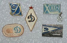 Dynamo Moscow Ice Hockey KHL Russia Russian USSR vintage pin badge lot rare