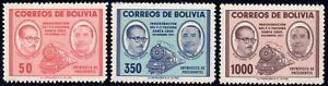 1957 Bolivia SC# 408-410 - Opening of the Santa Cruz-Yacuiba Railroad - M-H