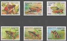 Timbres Poissons Cambodge 1468/73 ** lot 6376