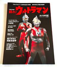 Talk about! ULTRAMAN JAPAN PHOTO BOOK 2012 Ultra Seven Kaiju Tsuburaya Tokusatsu