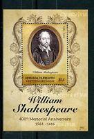 Grenadines Grenada 2016 MNH William Shakespeare 400th Memorial 1v S/S Stamps