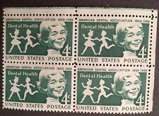 Scott 1135 Dental Health Mint NH US 4c Stamp MNH 1959