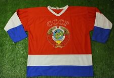 6305d17c56a USSR SOVIET UNION NATIONAL TEAM P BURE ICE HOCKEY SHIRT JERSEY FAN CLUB  ORIGINAL