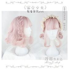 Sweet Lolita Dreamlike Pink Fairy Curly Japanese Harajuku Short Cosplay Cute Wig