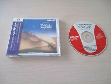 >> AKUMAJO DRACULA CASTLEVANIA KONAMI PERFECT SELECTION NEW CLASSIC OST CD! <<