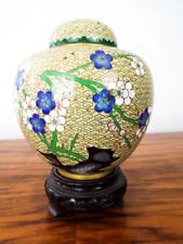 Vintage 1950s Asian Cloisonne Ginger Jar Enamel Lidded Pot Vase Urn Beehive Cell