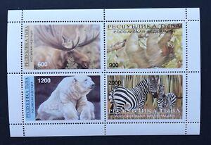 Tuva Republic(Russian L.P.) Fauna -1M/Sh- MNH, TR 30